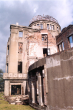 Ruins in the Peace Park in Hiroshima
